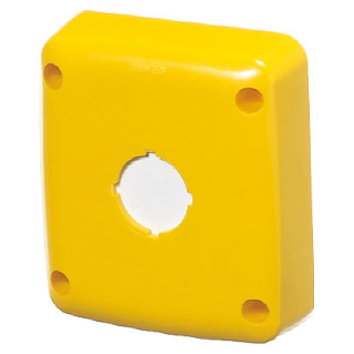 WATERTIGHT COVER FOR 1 PUSH-BUTTON/SIGNALLER - 85X75 MM - SUITABLE FOR BUTTON - YELLOW
