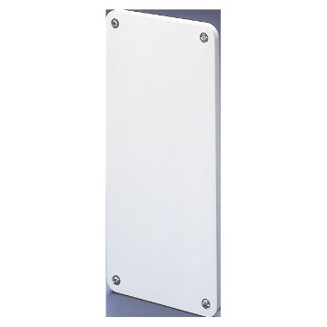 Blank lid for closing interlocked socket-outlet compartment 16- 32A - IP65